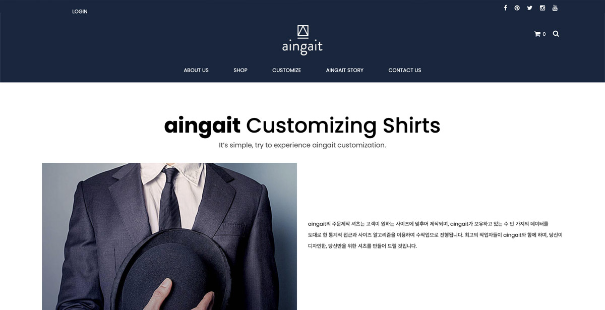aingait site