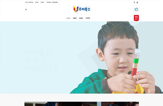 uribooks site