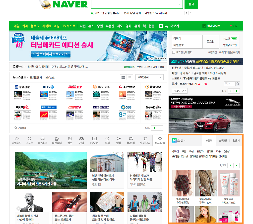 wordpress-naver-shopping-codemshop-3