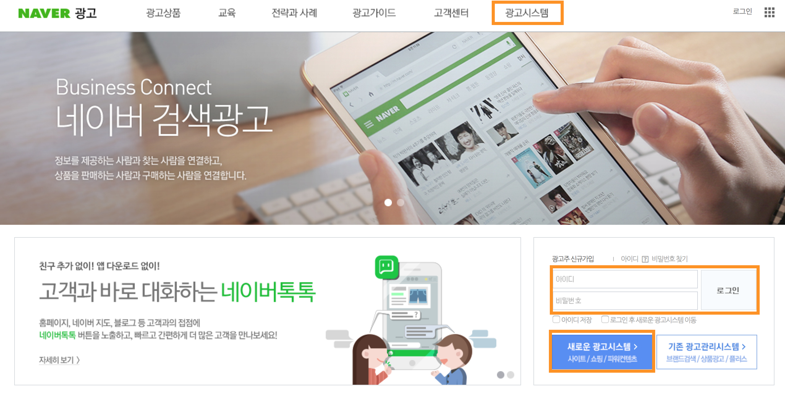 codemshop-wordepress-mysite-naver