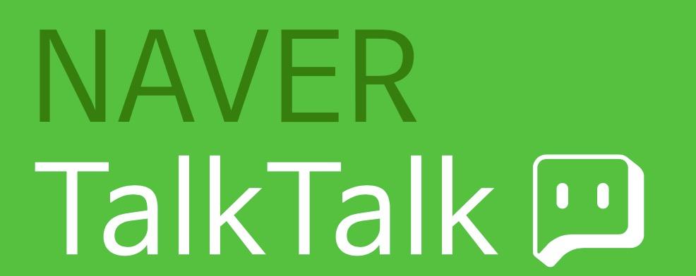 wordpress-live-chat-naver-talktalk-codemshop-5