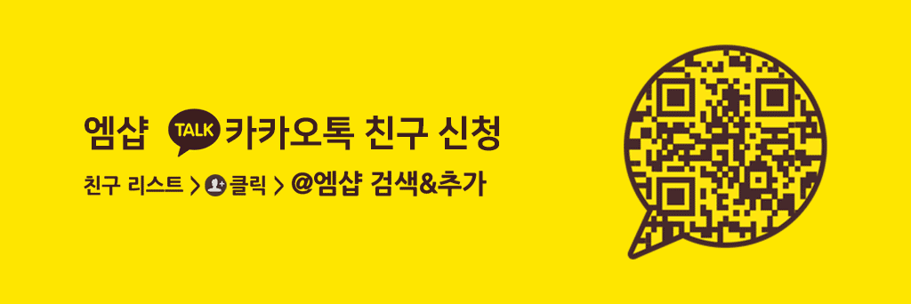 footer-kakao-friend