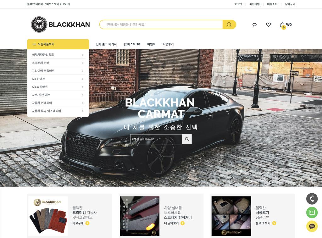 blackkhan site
