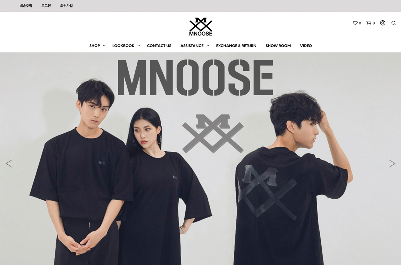 subscription-mnoose