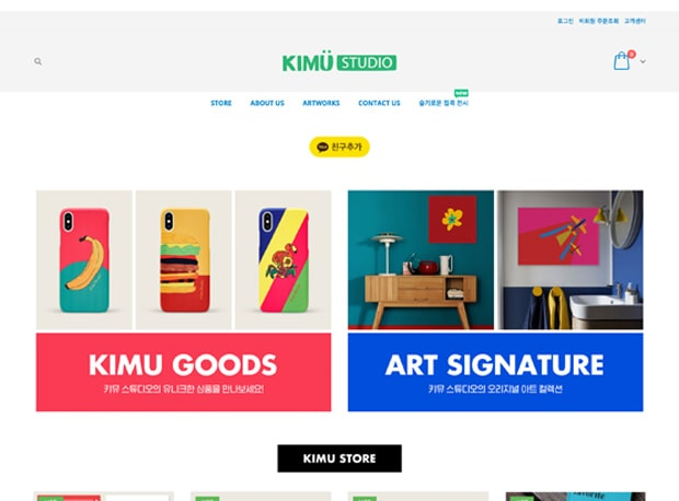 kimustudio site