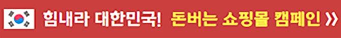 codemshop short banner